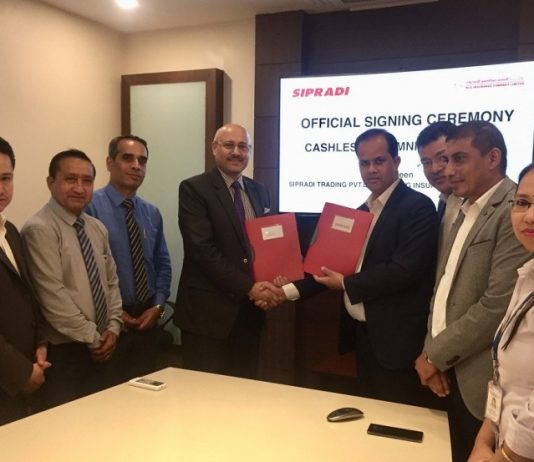 Sipradi adds 3 more insurance companies for their cashless insurance