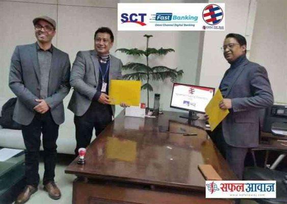 Smart Choice Technologies Agreement