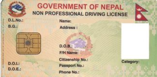 Smart-driving-licence-nepal-government