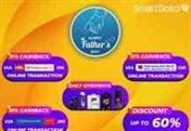 SmartDoko Offers