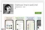 Social Media Clubhouse App