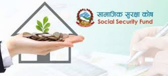Social Security Fund Logo