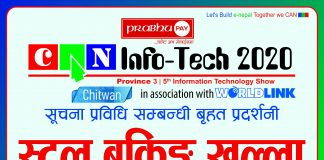 Stalls Booking Open at CAN InfoTech Chitwan