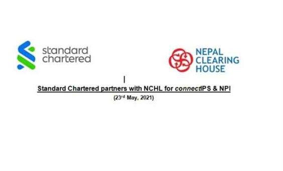 Standard Chartered Bank MoU NCHL