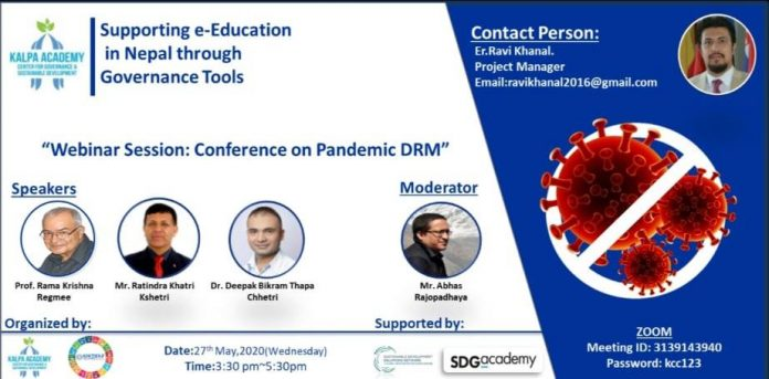 Webinar Session: Conference on Pandemic DRM