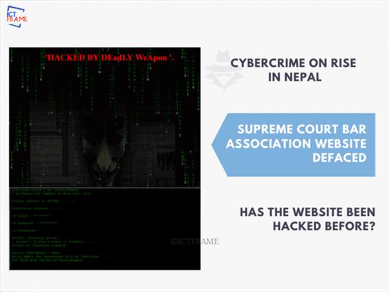 Supreme Court Bar Association Website Defaced