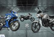 Suzuki Bikes Price Nepal