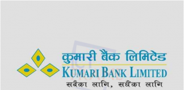 Kumari Bank Swift Code
