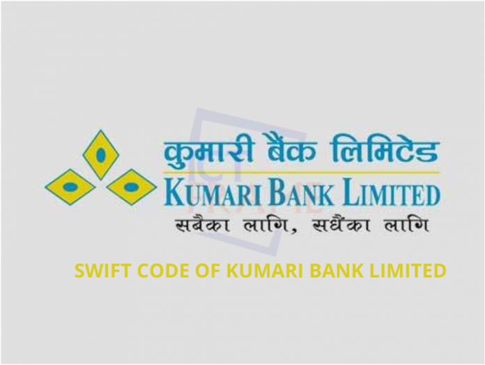 Kumari Bank Swift Code