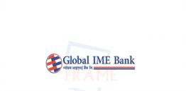 Global IME Swift Code