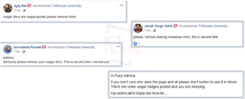 An unofficial Facebook page of Tribhuvan University