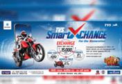 TVS Exchange Offer