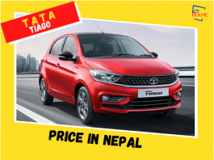 Tata Tiago Price