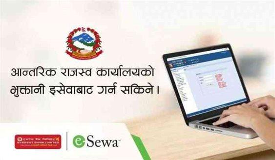 Tax Online in Nepal