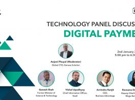 Technology Panel Discussion