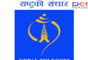 Telecom NTTV Service