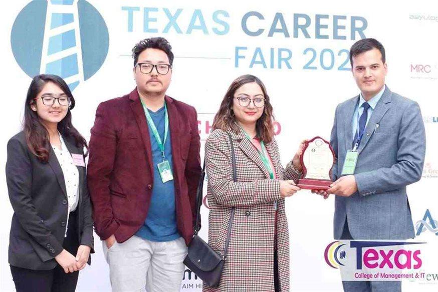 Texas Career Fair 2020