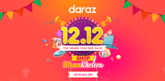 The Grand Year End Sale