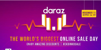 The World's Biggest Online Sale Day of DARAZ