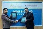 Tourism Business Revival Loan