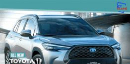 Toyota Corolla Cross price