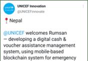 UNICEF Innovation Fund