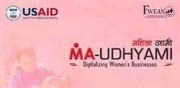 Udhyami Campaign