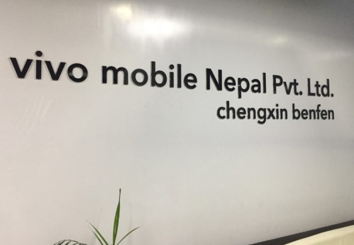 Vivo Mobile Nepal Private Limited