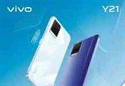 VIVO Y21 Features