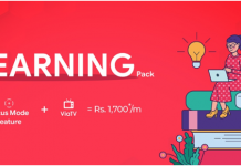 Vianet Communications Launches E-Learning Pack