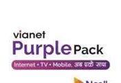 Vianet Purple Pack Offer