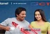 Vianet UltraBook Package