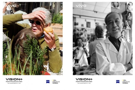 Vivo Mobile Photo Awards