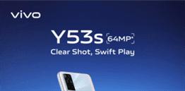 Vivo Y53s 5G Price
