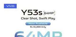 Vivo Y53s Price