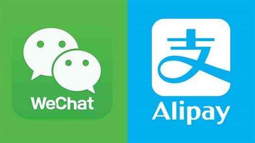 Nepal bans Alipay, WeChat Pay