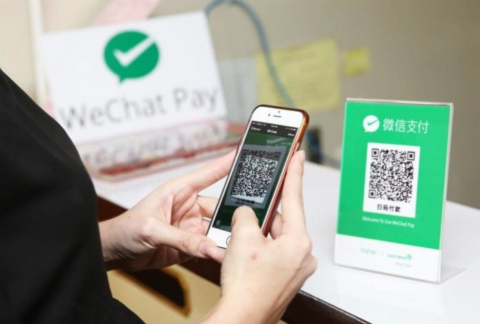 WeChat-Pay Payment Service