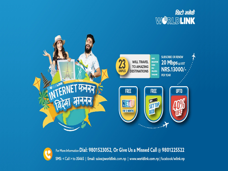 Nepal's Internet Service Provider brings World Tour 2018