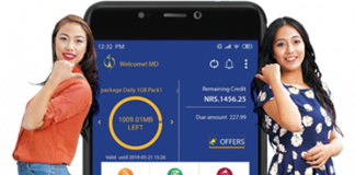 Websites for Free Using GSM Mobile Data