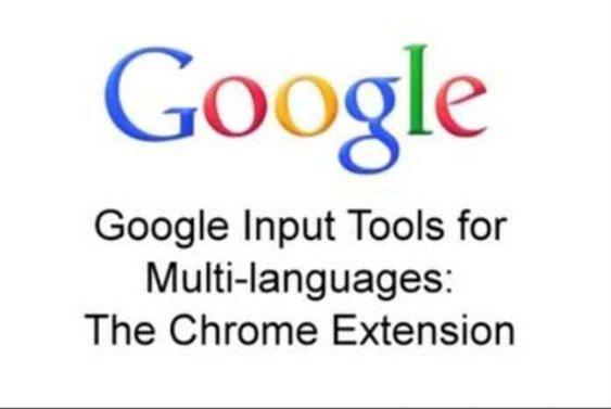 Alternative for Google Input Tools