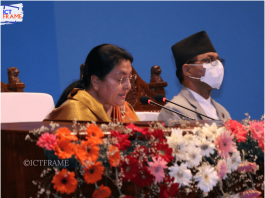 What's In For Information Technology At Nepal's Budget 2078