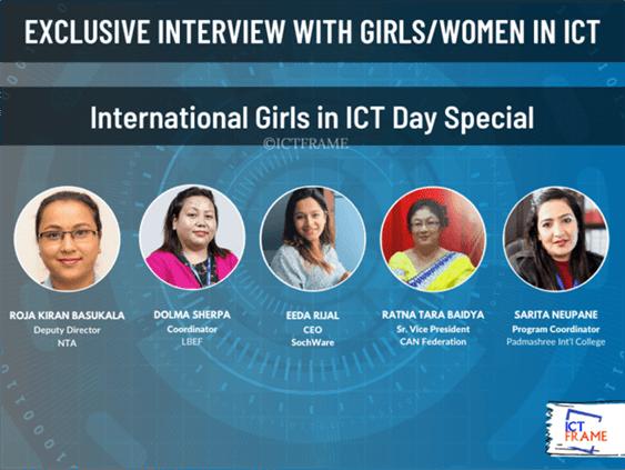 Women In ICT Nepal