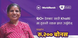 world remit nepal