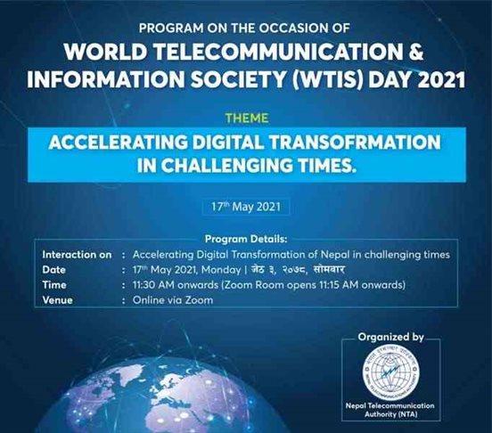 World-Telecommunication-and-Information-Society-Day
