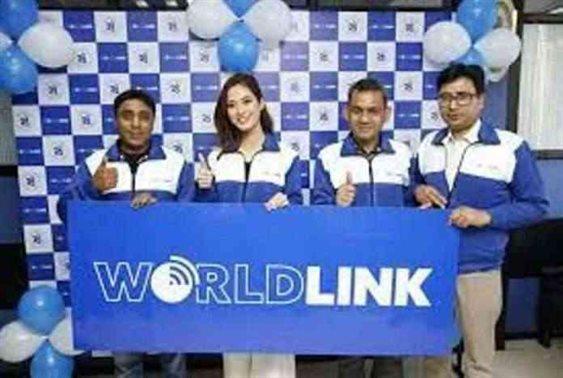 WorldLink 26th Anniversary