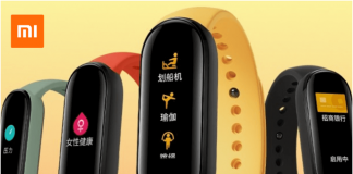 Xiaomi Mi Band 5 Teases Camera Remote