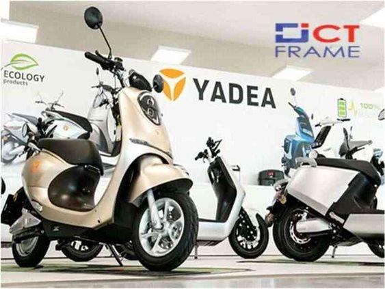 Yadea Electric Scooters Price