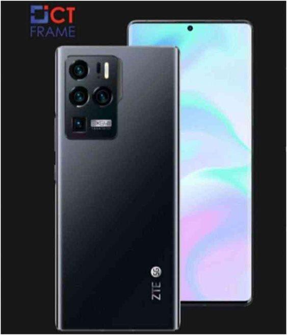 ZTE Mobile Price