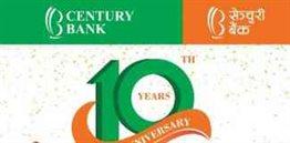 century bank 10th anniversary