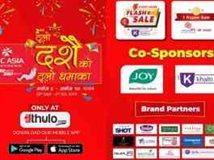 2nd Thulo Dashain ko Thulo Dhamaka